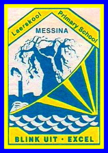 Primary School badge cropped